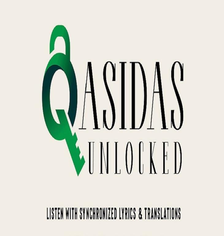 Qasida Audio – Ismailimail