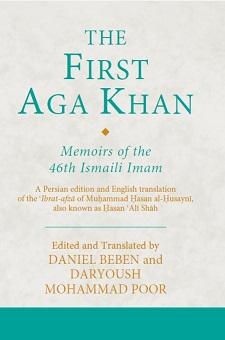 the_first_aga_khan_cover_1