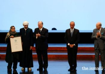 Remarks by His Highness the Aga Khan at the inaugural Aga Khan Music Awards