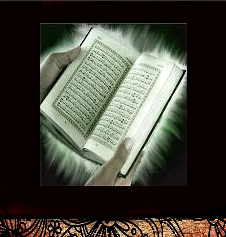 Imam Ali – Ismailimail