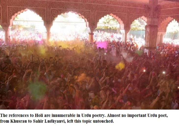 India: From Mughals to Sufi poets, Holi has been part of Muslim