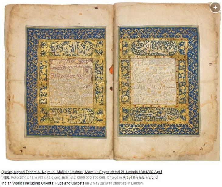 Mumluk Quran