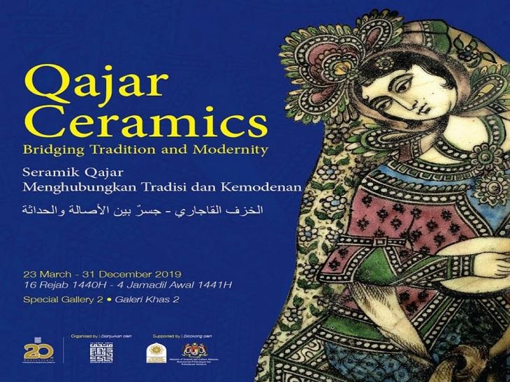 Qajar Ceramics.jpg