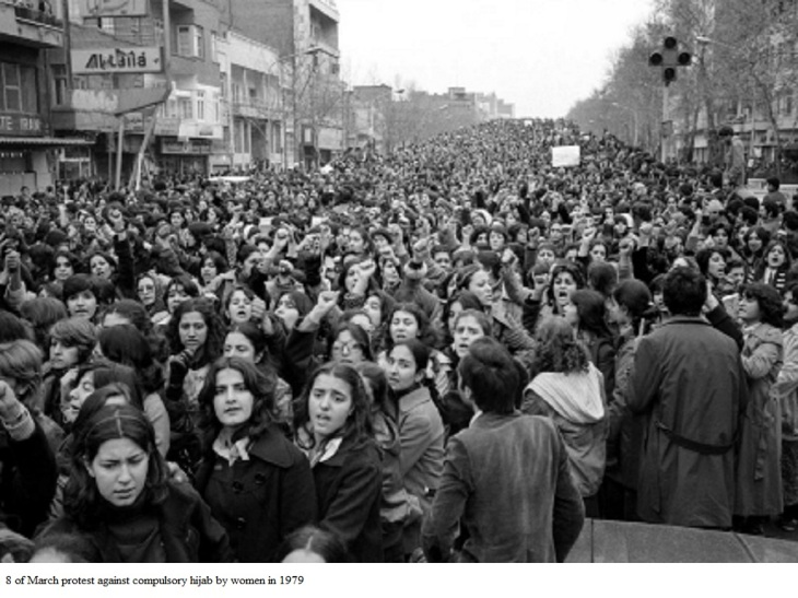 Reflections-on-the-Iranian-Revolution.jpg