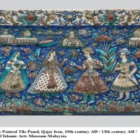 Islamic Arts Museum Malaysia: Qajar Ceramics – Bridging Tradition and Modernity