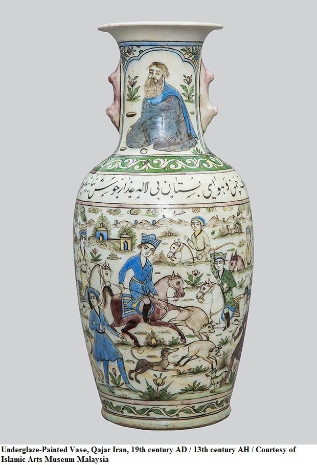 Underglaze-Painted_Vase_Qajar_Iran_19th_century_AD-13th_century_AH