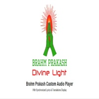 "JollyGul.com launches Brahm Prakash Service in time for ""The Night of Power"""