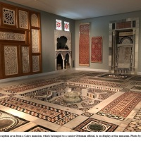The Museum Celebrating Greece's link to the Islamic World