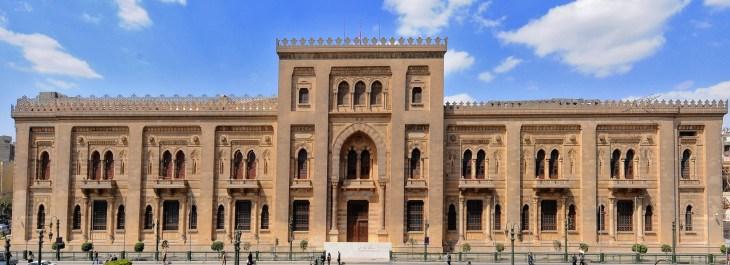 GD-EG-Caire-MuséeIslam001