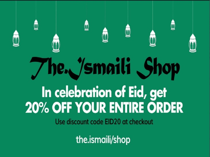 ismailishop