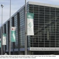 GOGO Charters: Georgia World Congress Center (Atlanta)