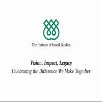 Mandate and Impact of The Institute of Ismaili Studies' Work (video)