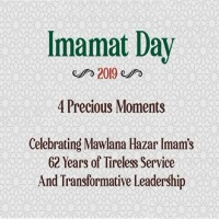 "JollyGul.com: Imamat Day 2019 - ""4 Precious Moments"" Video"