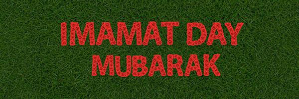 ImamatDay2019