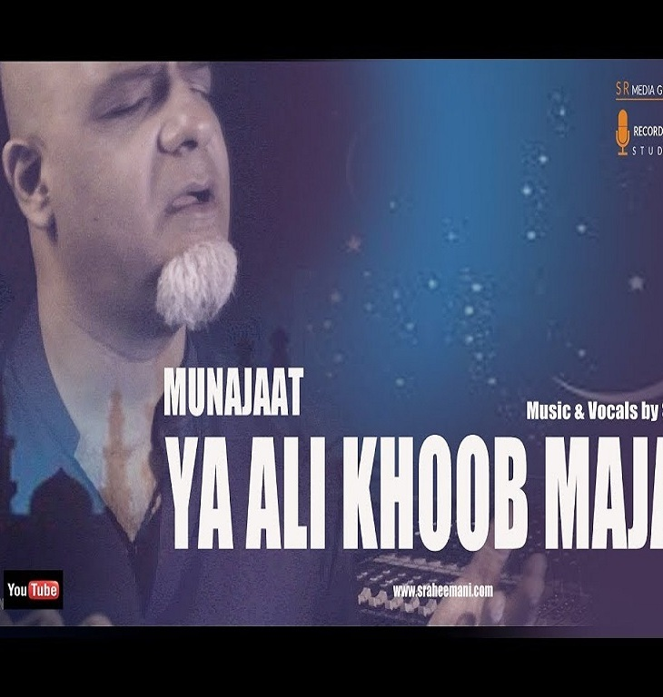 Music – Ismailimail