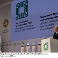 Videos: Aga Khan Award for Architecture 2019