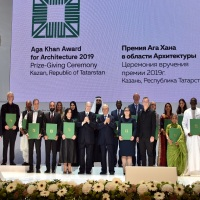 Photos: Aga Khan Award for Architecture 2019 Ceremony