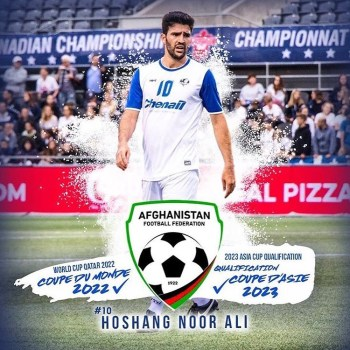 Hoshang2