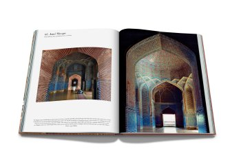 Mosque_Spread_3_2048x