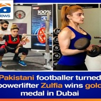 Zulfia Nazeer Ahmed: Pakistani Footballer-turned-Powerlifter Wins Gold Medal in Dubai