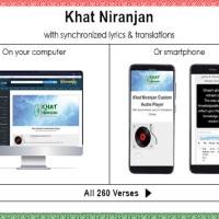 JollyGul.com: Khat Niranjan Service Launched