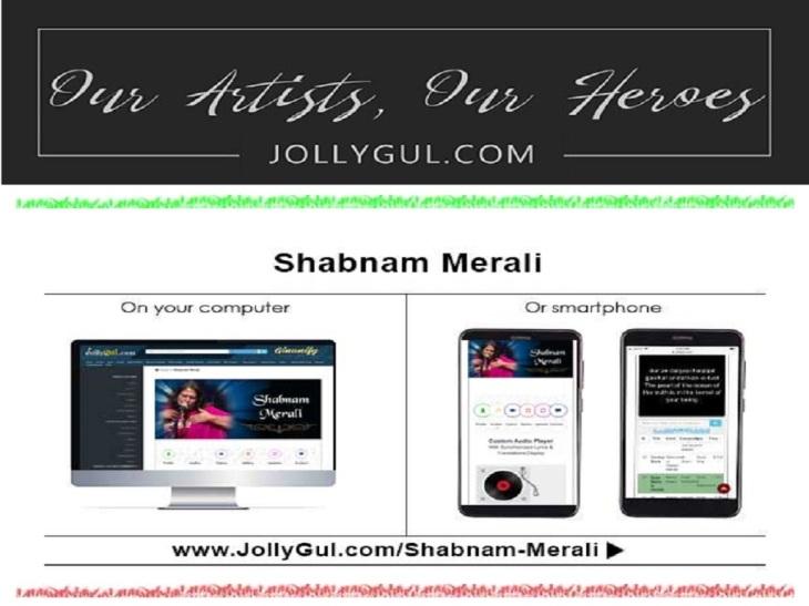 Shabnam Merali1
