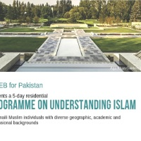 ITREB for Pakistan: Residential Programme on Understanding Islam