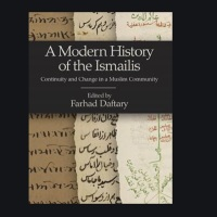 ITREB Pakistan Inspire Book Review: A Modern History of the Ismailis