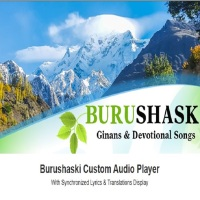 JollyGul.com: Burushaski Ginans and Devotional Songs Service Launched