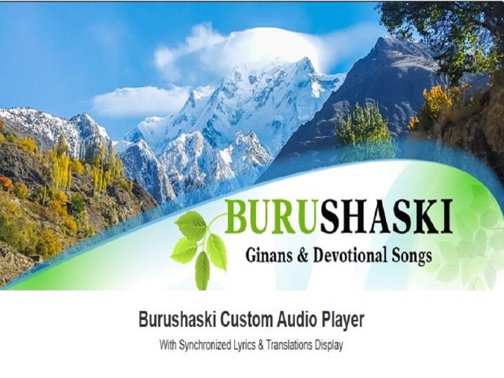 Burushaski