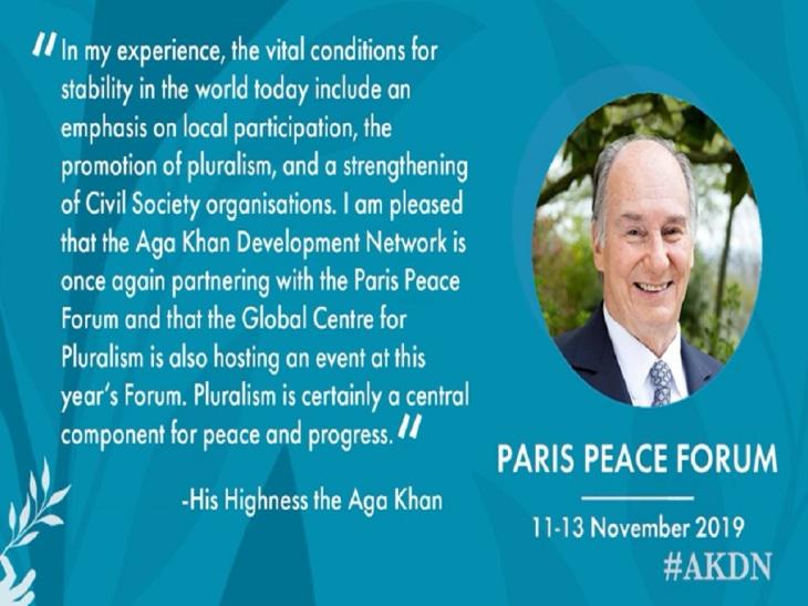 PeaceForum2019