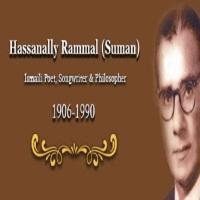 JollyGul.com: Hassanally Rammal (Suman) Ismaili Poet, Songwriter & Philosopher