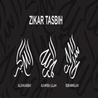 JollyGul.com: Zikar Tasbih Service Launched