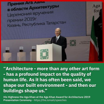 Architecture quote Aga Khan