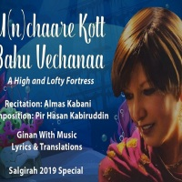 #Salgirah2019 Special Presentation by JollyGul.com: U(n)chaare Kott Ginan By Almas Kabani