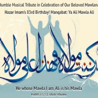 YA ALI MAWLA ALI by Dr. Karim Gillani: Musical Tribute in Celebration of His Highness Prince Karim Aga Khan's 83rd Birthday