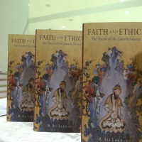 (Video) Book Launch Event: Faith and Ethics with M. Ali Lakhani- Ismaili Centre Toronto