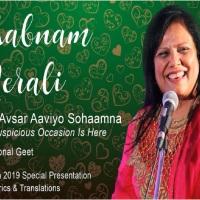 #Salgirah2019 Special Presentation by JollyGul.com: Aaje Avsar Aaviya Che Sohamnaa Re By Shabnam Merali