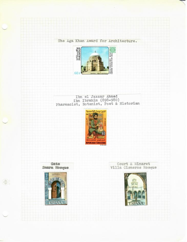 Stamps incl AKAA