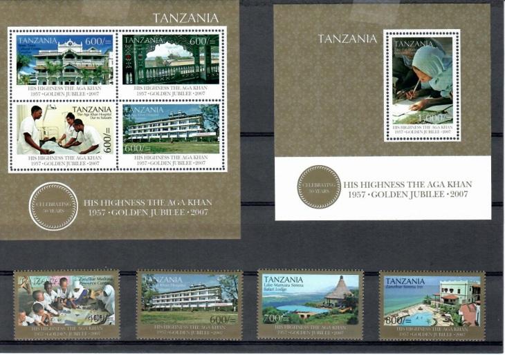 Tanzania Stamps GJ