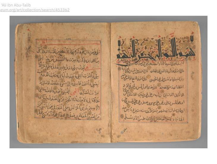 Munajat (Confidential Talks) of 'Ali ibn Abu-Talib