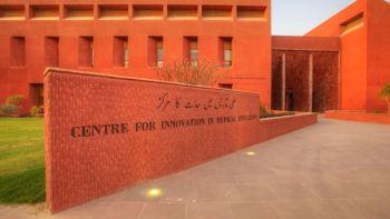 Aga Khan University's Centre for Innovation in Medical Education