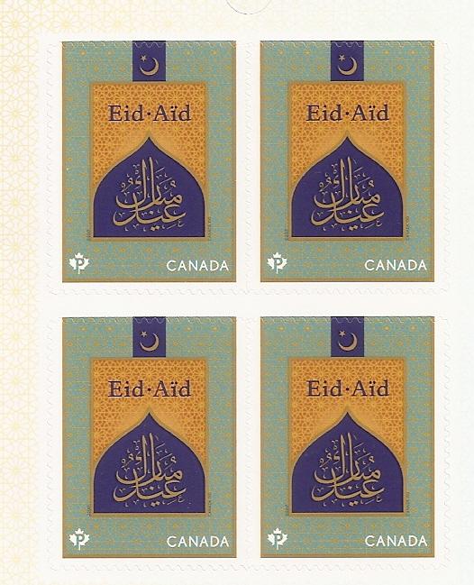 Canada Eid Stamp