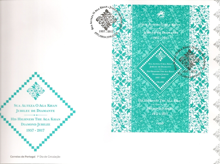 Portugal DJ First Day Cover