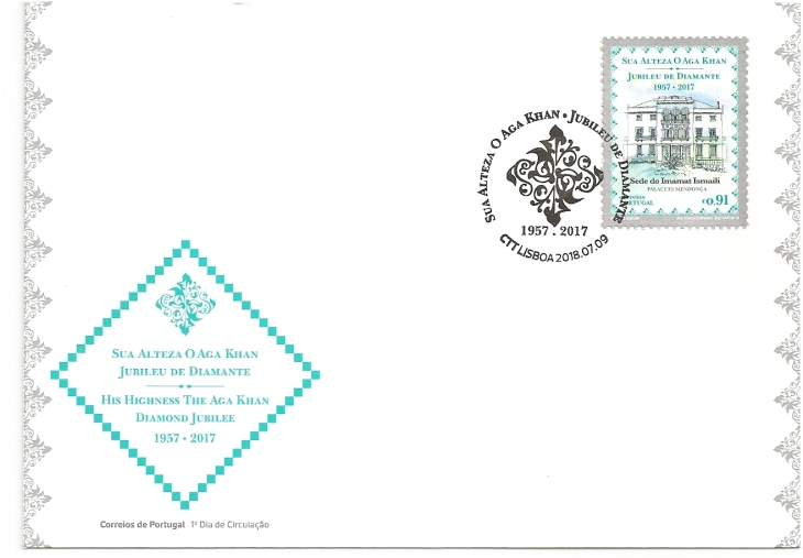 Portugal First Day Cover 2