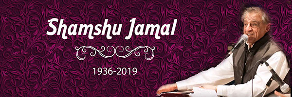 Shamshu