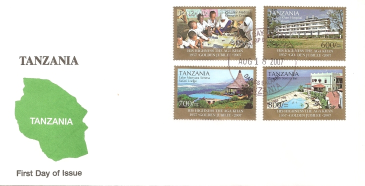 Tanzania GJ First Day Cover 1
