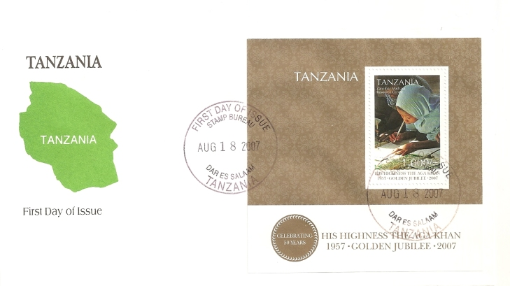 Tanzania GJ First Day Cover 2