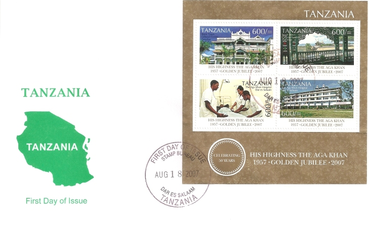 Tanzania GJ First Day Cover 3