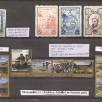 Stamps Collection by Kamrudin Rashid (2/2)
